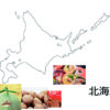 北海道の地図は旅行には欠かせませんね 北海道を観光、温泉にいく、旅をする人に役立つ情報をまとめました。